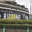 【BIGBANG】近…
