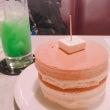 ホットケーキ♪デザイ…
