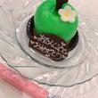 誕生日おめでとう!!…