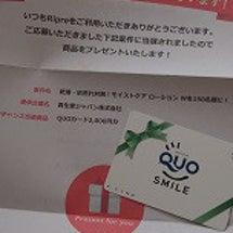 2000円。