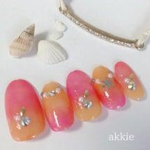 オレンジとピンクのグ…