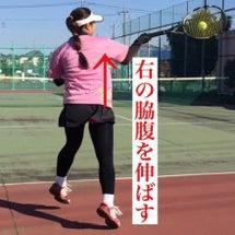 ◆長妻コーチ「フォア…