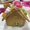 11月18日土曜日 お菓子の家の画像