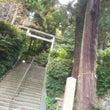 九州の伊勢神宮