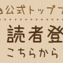 リクエスト★【親子ト…