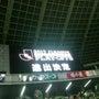 徳島に勝利!あと2つ…