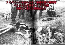 ニューギニアで旧日本兵が行った残虐