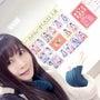 鯖江最終日!!!