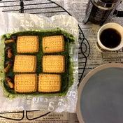 【超簡単レンジで3分】話題のクッキー乗せ♡チョイス抹茶ブラウニーの作り方
