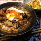 11月月曜日☆サイクル献立「とろっとろ~の牛丼」牛肉にぴったりの野菜は?