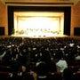 松江市立第一中学校 …