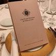 フランス料理の会へ