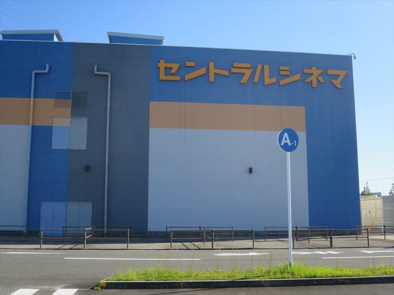 映画 大牟田 イオン