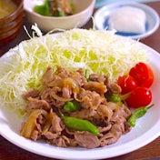 生姜焼き☆お肉によくからむタレが大ヒット