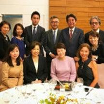 首相夫人ゆかりの日本…