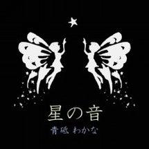 メジャーデビュー!!