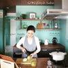 忙しい女性の味方♪重ね煮料理は超便利^ ^の画像