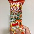 POP☆STAR 〜甘党女子の戯言〜