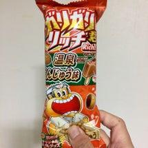 新商品・赤城乳業 ガ…