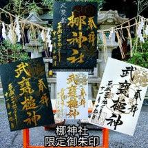【京都】壬生の氏神さ…