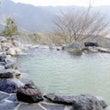 絶景冬の露天風呂は高…