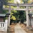 八雲氷川神社(東京都…