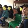 ちびっこ日本語教室 …
