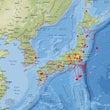 八丈島沖で群発地震 …