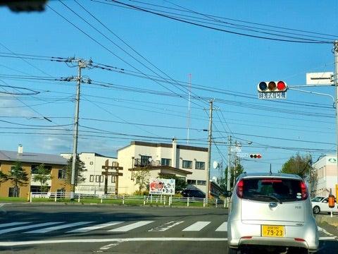 北海道道35号根室半島線 第1部(...