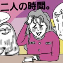 マネージャーかよ!!…