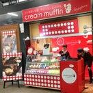 八天堂セカンドブランド「cream muffim Singapore」の記事より
