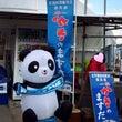 糸島の牡蠣小屋♡