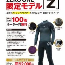ZERO ONE キ…