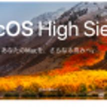 MacOS High…