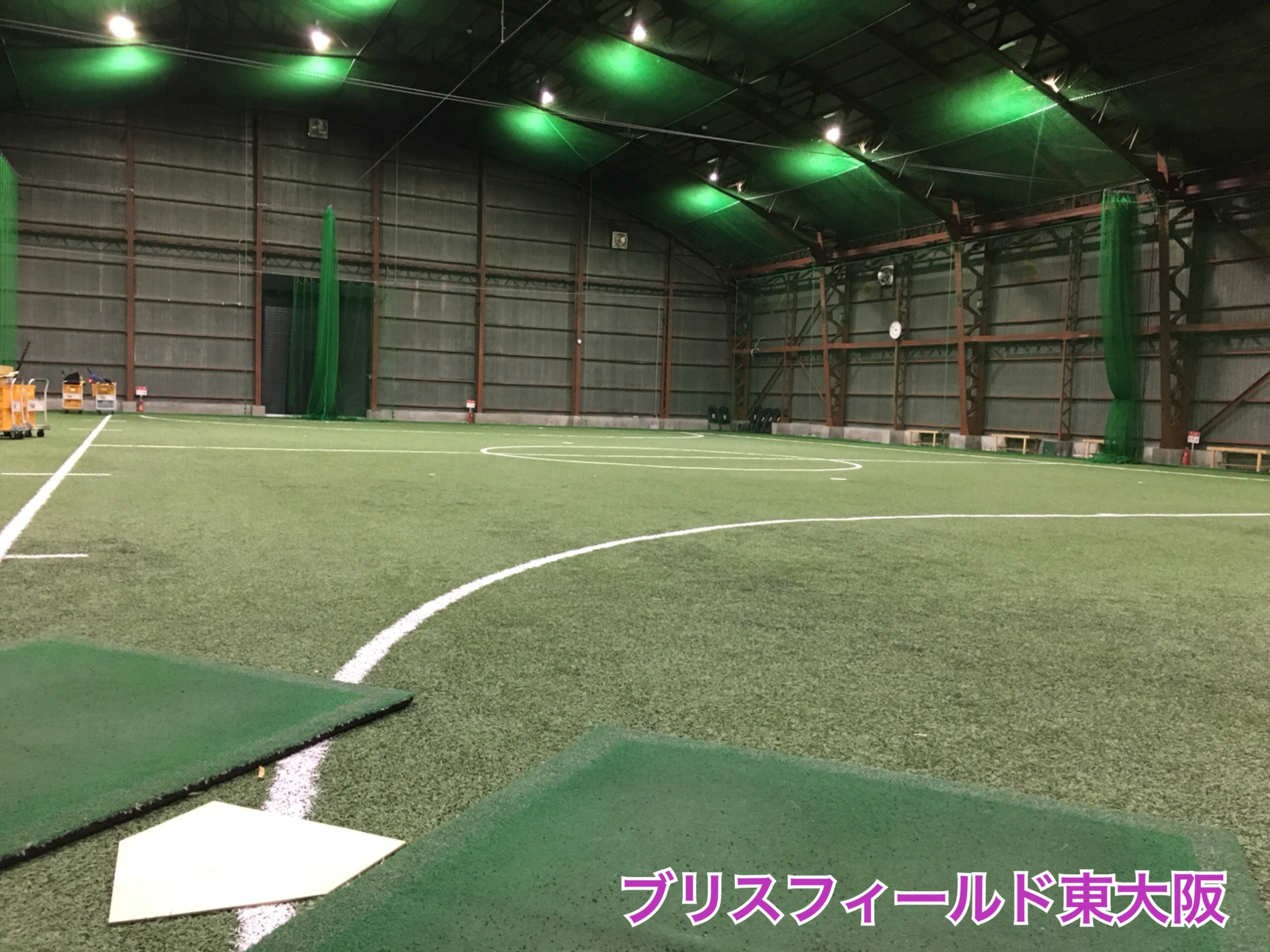 室内 練習 場 野球