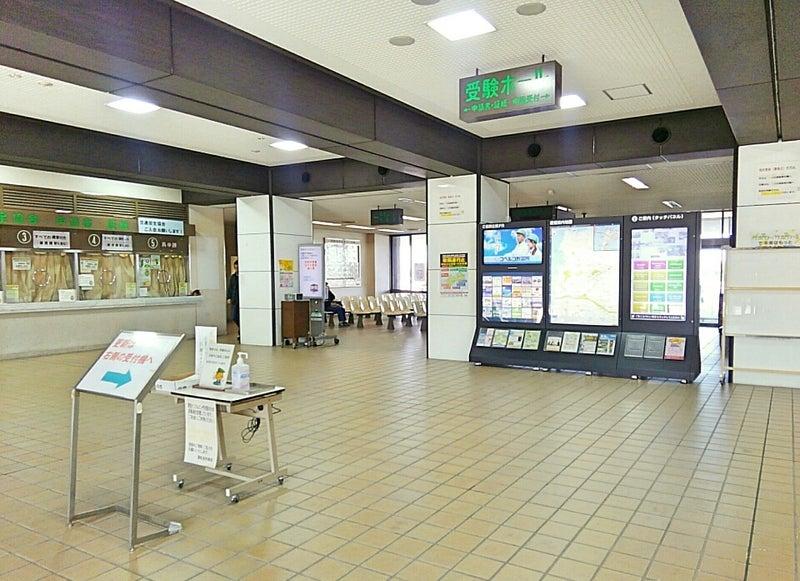 愛媛 運転 免許 センター