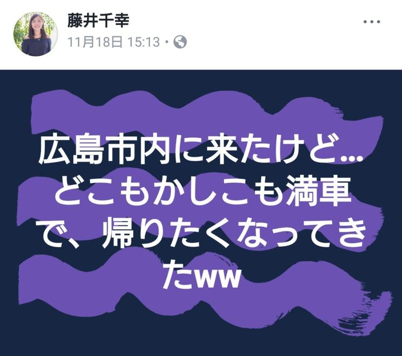 IMG_20171120_155310498.jpg