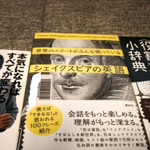 長男は読書好き?3