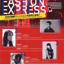 東京ファッションエク…