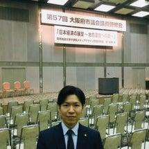 第57回大阪府市議会…