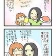 おすすめ本「京都のお…
