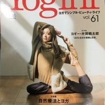 ♦️雑誌Yogini…