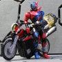 バイク変形 DXビル…