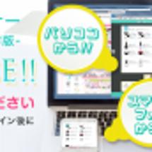 ★電子カタログの紹介…