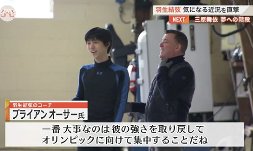 一番大事なのは彼の強さを取り戻してオリンピックに向けて集中することだ