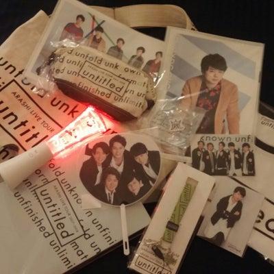 嵐さんのコンサートへ 1泊2日の札幌遠征旅日記の記事に添付されている画像