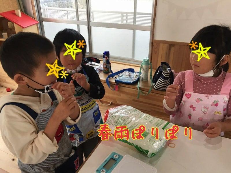 IMG_20171120_182741991.jpg