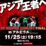 【ACLfinal …