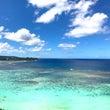 Guam diary…