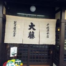 秋の京都 紅葉真っ盛…
